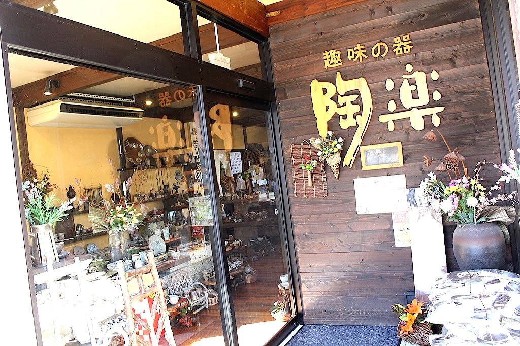 store_thumbnail_16