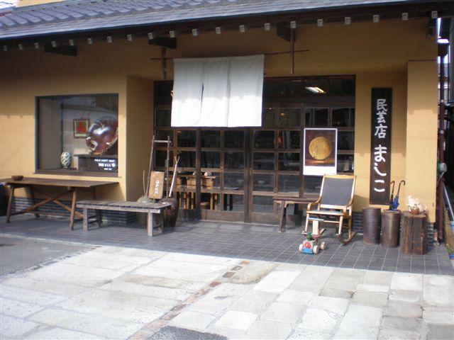 store_thumbnail_40